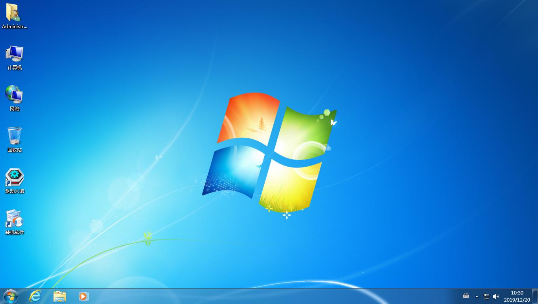 Win7 SP1 纯净旗舰版系统下载分享(32位+64位) V2020.08