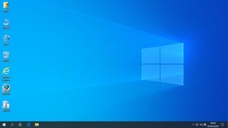 Win10 专业版 64位系统下载 v2020.12 (纯净版)