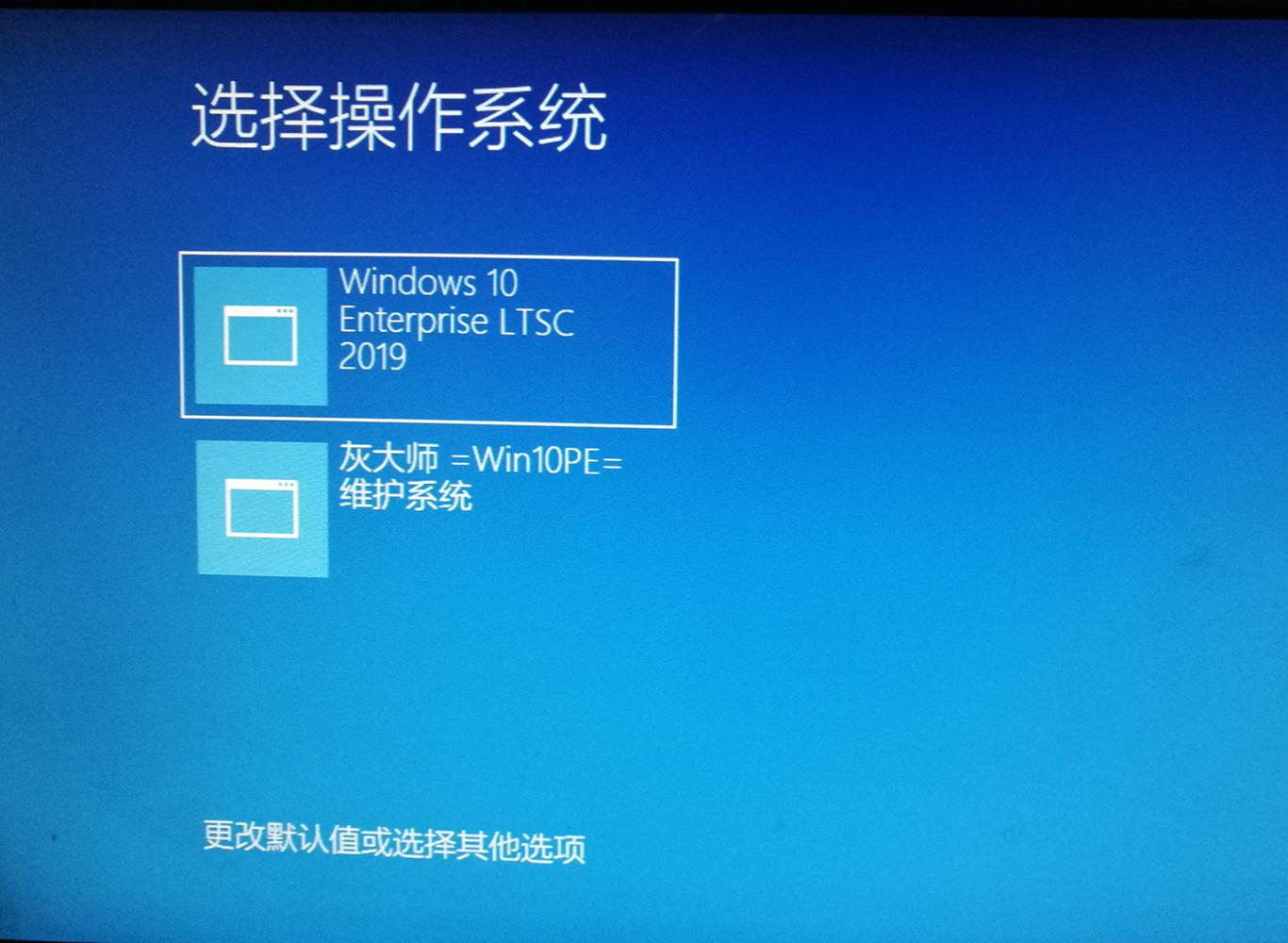 如何安装灰大师Win10PE硬盘版?支持Legacy及UEFI模式